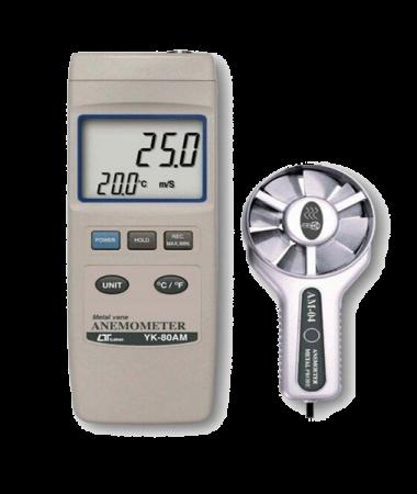 سرعت سنج باد با پروانه فلزی Lutron YK-80AM
